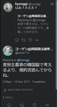 2017y11m19d_081303117.jpg