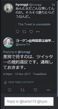 2017y11m19d_081213319.jpg